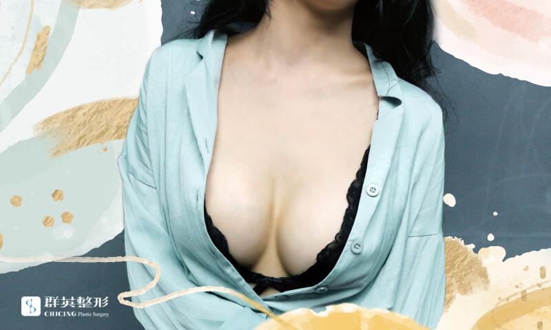 隆乳DCARD推薦醫生_陳廣得醫師