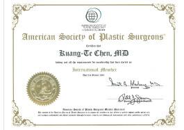 美國整形外科醫學會